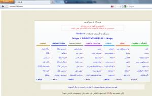 Nella foto, ecco come appare il sito di London 2012 dall'Iran. Fonte: thenextweb.com
